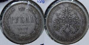 Russia Russian Empire  1877 Silver Rouble