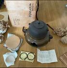 tea kettle pot ceremony chagama cast iron sado furo tetsubin Masamitsu kikuchi