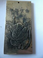 VINTAGE ANTIQUE CHINESE WHITE ALLOY METAL CHINESE TRADE TOKEN - SYCEE YASH299-4