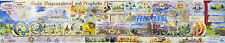 GOD'S DISPENSATIONAL AND PROPHETIC PLAN - Bible Prophecy Chart - 10 Feet Long!