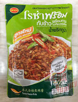 Roza Tuna Nam-Prik Net Weight 105g Ready to eat Product of Thailand