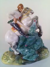 Royal Doulton St George and the Dragon (HN2051)