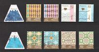 JAPAN 2016 TRADITIONAL DESIGN SERIES 1 (GEOMETRIC PATTERNS) 82 YEN 10 STAMP USED