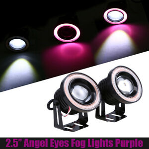 "2x Purple 2.5"" 64MM Car COB LED Fog Light Projector Angel Eyes Halo Ring DRL 10W"