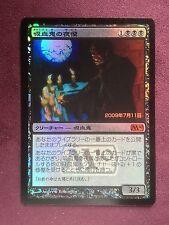 Japanese Foil Vampire Nocturnus   MTG (see scan)