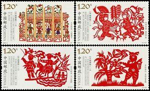 CHINA 2020-3 Chinese Paper-cut II stamp MNH