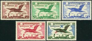 CAMBODIA #C10-C14 Airmail Postage Stamp Collection Khmer Republic Mint NH VF