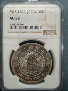 1885 (M18) Japan Silver 1 Yen NGC AU58