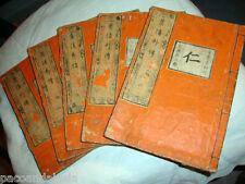 1858 5 VOLUMI COMPLETI DI KUNIYOSHI & TOKUSUI EHON TOYOTOMI KUNKOUKI 1a EDIZIONE