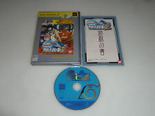 PLAYSTATION PS2 JAPAN IMPORT GAME NARUTO ULTIMATE NINJA 2 COMPLETE BANDAI