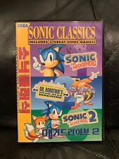 Sonic Classics Korean Version Mega Drive Rare Sega New Old Stock US Seller