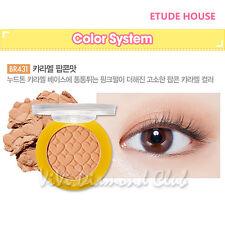 Etude House 2017 S/S Mellow Jelly Pot Look At My Eyes Eyeshadow 2g **US SELLER**