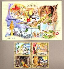 China Macau 2018 Classic Fables and Tales S/S + Stamps 寓言故事