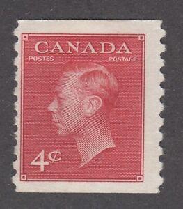 "Canada MINT OG Scott #300 4c dark carmine ""GKVI with Postage 1950 COIL""  F"