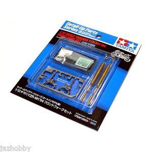 Tamiya 12603 1/12 Scale Model Yamaha YZR-M1 '04 Front Fork Set 14098/14100