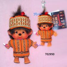 Monchhichi SS Size Big Head Plush Mascot Keychain Taiwan Tribe Atayal 702950