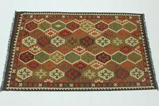 Tapis multicolores afghans persane/orientale traditionnelle pour la maison