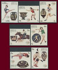LAOS N°763/769** Jeux olympiques Séoul 1987,  olympics, Seoul Sc#766-772 MNH