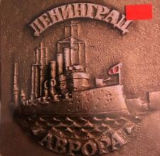 LENINGRAD Avrora - Best Songs Music Collection CD