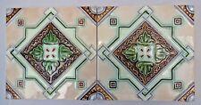 MAJOLICA TILE VINTAGE ART NOUVEAU CERAMIC GLAZED DK JAPAN RARE COLLECTIBLES #455