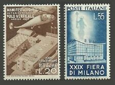 Aviation Mint Never Hinged/MNH Italian Stamps