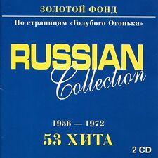 """Russian Collection 1956-1972 Золотой Фонд По Страницам """"Голубого Огонька"""" 2CD"""