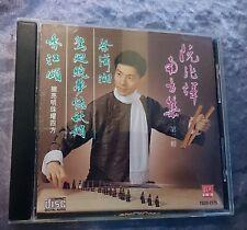 Chinese Opera HK 阮兆輝 南音集 第二輯 CD