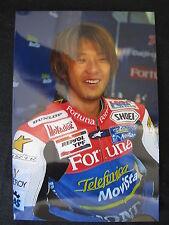 Photo Telefonica Honda NSR250 2001 #74 Daijiro Kato (JAP) #3