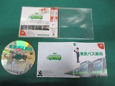 SEGA Dreamcast --  TOKYO BUS GUIDE -- no manual. JAPAN. GAME. Work. 27784