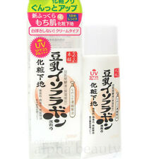 SANA Japan Nameraka Honpo Soy Isoflavone Makeup Base Foundation Primer SPF25