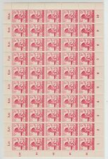 WWII Third Reich 1944 Complete Sheet   Michel 906 MNH Luxe