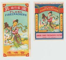 Vintage Flash Firecracker Pack Label Lot