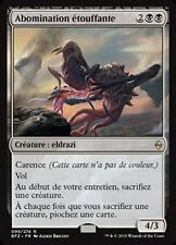 MTG Magic BFZ FOIL - Smothering Abomination/Abomination étouffante, French/VF