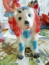 """1940's Carnival Chalkware Prize """"Puppy Bank"""" Pastel Chalky Finish"""