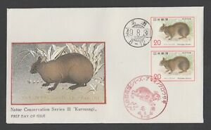 SCARCE JAPAN 1974 CONSERVATION/BLACK HARE METAL ENGRAVED CACHET FIRST DAY COVER