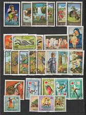 années 70 Mongolie un lot de timbres oblitérés / T1741