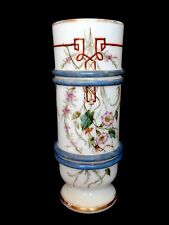 Vase en opaline émaillée Napoléon III 19 ème