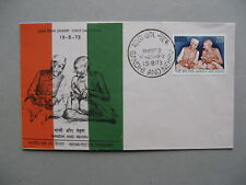 INDIA, cover FDC 1973, Gandhi and Nehru