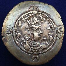Sasanian Kings, Khusro I, Anushirwan, AD 531-579, AR Drachm