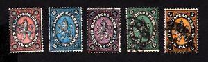Bulgaria 1879 set of stamps Mi#1-5 used CV=500€