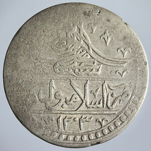 Ottoman, Selim III, silver yuzluk (31.20g), Islambul, AH 1203, RY 2