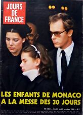 1982_CAROLINE STEPHANIE ALBERT DE MONACO_CATHY TANVIER_ROBERT HOSSEIN_JERRY HALL