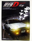 Initial D The Third Stage/Legend 1-3/ 5 kinds original flyers set
