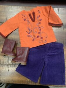 AMERICAN GIRL DOLL- Julie's Casual Dog Walking Outfit, 4pcs Complete-Retired