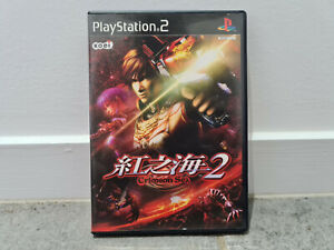 "BENI NO UMI 2 ""Crimson Sea 2"" (Playstation 2, NTSC-J) *LIKE NEW*"
