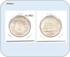 25 PIASTRAS DE PLATA AÑO 1957  EGIPTO    ( MB12687 )