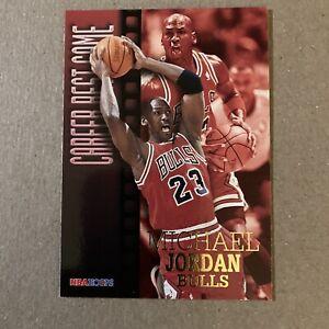 Michael Jordan 1997 Fleer Skybox card #335. Chicago Bulls. Career Best Game.