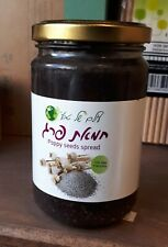 100% natural poppy butter 300g, Israel