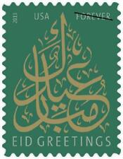 US 4800 Eid forever single MNH 2013