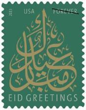 US 4800 Eid forever single MNH 2013